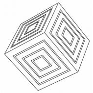 Vega Cube (Obsolete)