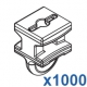 2C Glider (Pack Quantity 1000)