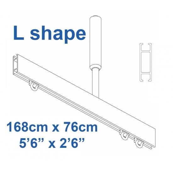 1085 Shower Rail  L shape in Silver  168cm x 76cm (DISCONTINUED April 2019)