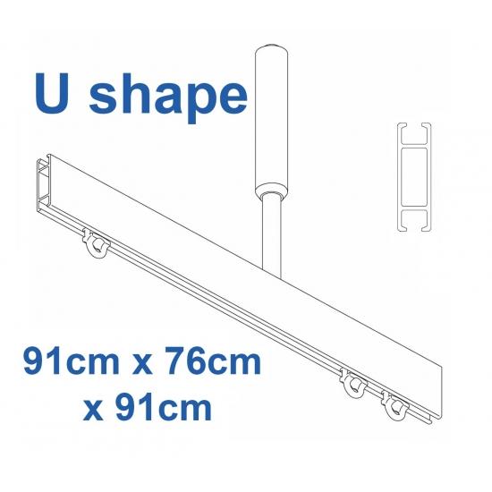 1085 Shower Rail U shape in Silver  91cm x 76cm x 91cm (DISCONTINUED April 2019)