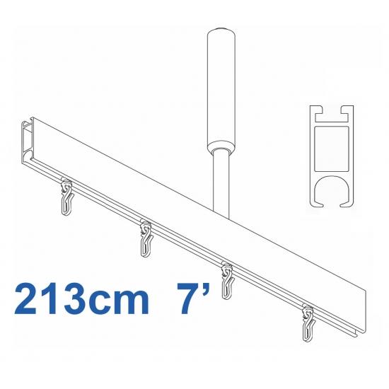 6100 Shower Rail  Straight  in Silver 213cm  7'