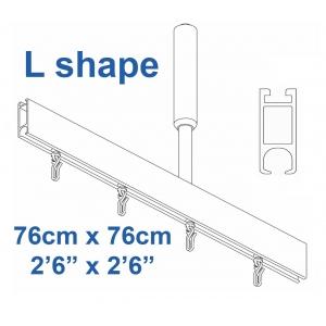 6100 Shower Rail  L shape in Silver  76cm x 76cm