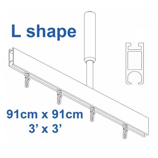 6100 Shower Rail  L shape in Silver  91cm x 91cm  3' x 3'